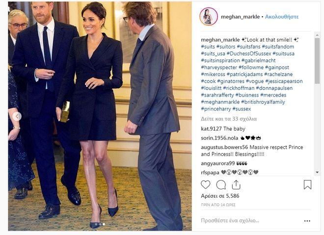Μέγκαν Μάρκλ: 5 πράγματα που πρέπει να ξέρεις για τη δούκισσα του Σάσεξ