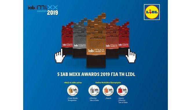 5 διακρίσεις για τη LIDL στα IAB MIXX AWARDS 2019