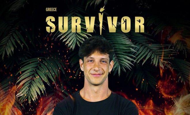 Survivor 4 - Ηλίας Μπόγδανος