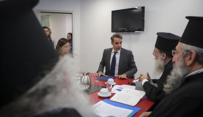 Συνάντηση του Προέδρου της Νέας Δημοκρατίας Κυριάκου Μητσοτάκη με αντιπροσωπεία της Εκκλησίας της Κρήτης