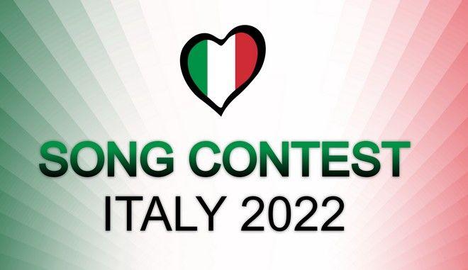 Ανεπίσημο logo για τον διαγωνισμό της Eurovision 2022
