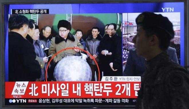 Η Β. Κορέα υποστηρίζει ότι κατασκεύασε πυρηνικές κεφαλές σε σμίκρυνση