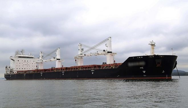 Εμπορικό πλοίο, Αρχείο