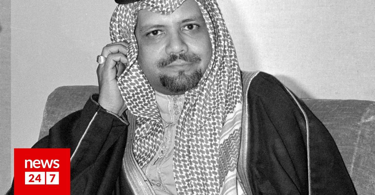 Πέθανε ο Ζακί Γιαμανί, πρωταγωνιστής του πετρελαϊκού εμπάργκο του 1973 – Κόσμος