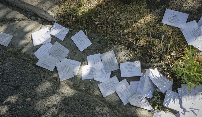 Τρικάκια πεταμένα σε πεζοδρόμιο (φωτογραφία αρχείου)