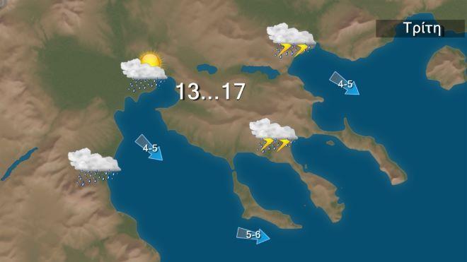 Κακοκαιρία Αθηνά: Υποχωρεί πρόσκαιρα από το απόγευμα