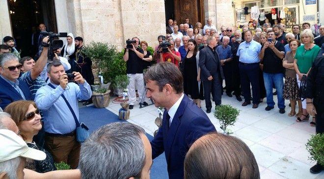 Πλήθος κόσμου στο ετήσιο μνημόσυνο του Κωνσταντίνου Μητσοτάκη