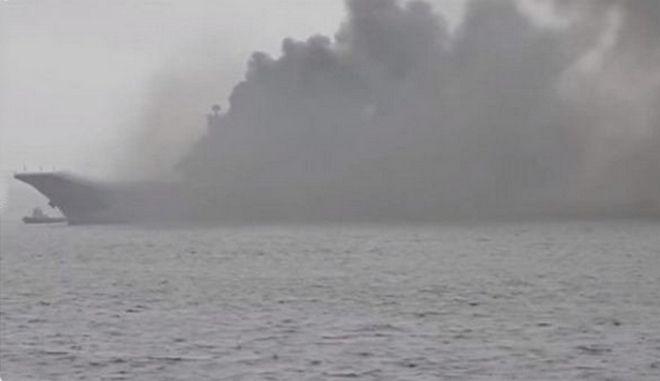 """Καίγεται το ρωσικό αεροπλανοφόρο """"Ναύαρχος Κουζνέτσοφ"""" - Τρεις αγνοούμενοι"""