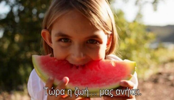 """Νέο τηλεοπτικό σποτ του ΣΥΡΙΖΑ: """"Τότε - Τώρα"""""""