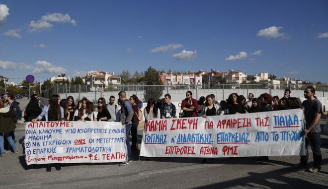 Συγκέντρωση διαμαρτυρίας φοιτητών στο υπουργείο Παιδείας διαμαρτυρόμενοι για την καθυστέρηση των μεταγραφών. την Παρασκευή 11 Νοεμβρίου 2016. Μέλη ΔΣ φοιτητικών συλλόγων μαζί με μετεγγραφέντες φοιτητές πραγματοποίησαν πριν λίγες μέρες παρέμβαση στη συνεδρίαση της Συγκλήτου του Πανεπιστημίου Αθήνας, απαιτώντας να καταργηθεί το πλαφόν του 15% και να γίνουν δεκτές όλες οι αιτήσεις μετεγγραφής. (EUROKINISSI/ΣΤΕΛΙΟΣ ΜΙΣΙΝΑΣ)