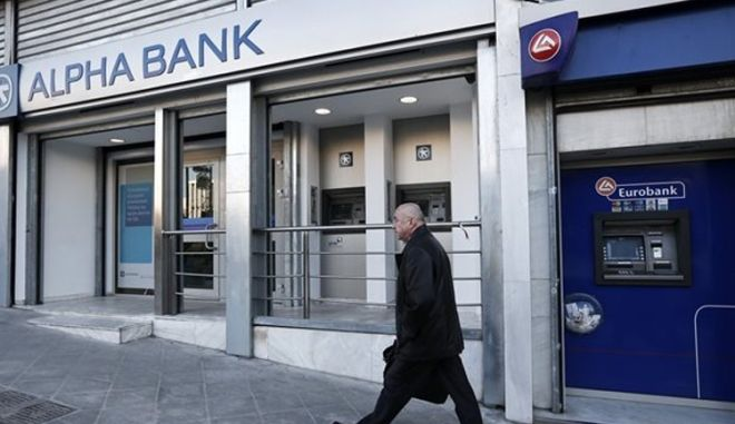 Deal Alpha Bank - Eurobank για το κατάστημα στη Βουλγαρία