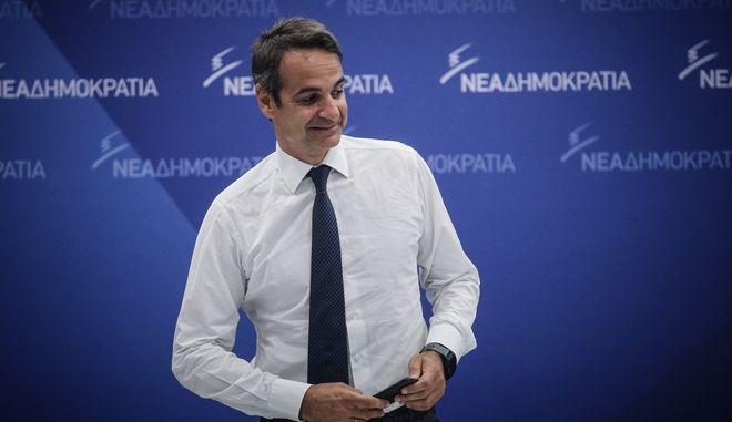 Με βουλευτές που εκλέγονται στην Μακεδονία συναντήθηκε ο Πρόεδρος της ΝΔ κ. Κυριάκος Μητσοτάκης, ενόψει της 82ης ΔΕΘ. Τρίτη, 29 Αυγούστου 2017 (EUROKINISSI / ΓΙΑΝΝΗΣ ΠΑΝΑΓΟΠΟΥΛΟΣ)