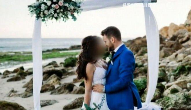 Η Καρολαιν και ο γυναικοκτόνος σε γαμήλια φωτογραφία