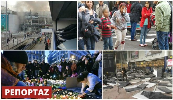 Έλληνες του Βελγίου κόντρα στον τρόμο του ISIS: Απαντάμε με περισσότερη ελευθερία