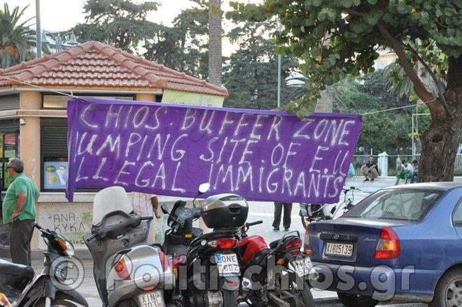 Ένταση και χημικά σε διαμαρτυρία για το προσφυγικό στη Χίο