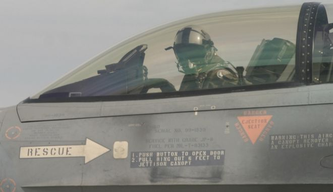 Πιλότος της Πολεμικής Αεροπορίας