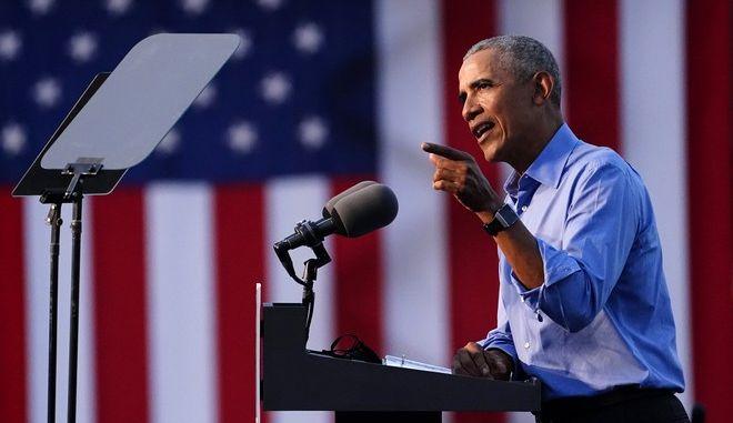 Ο Μπάρακ Ομπάμα