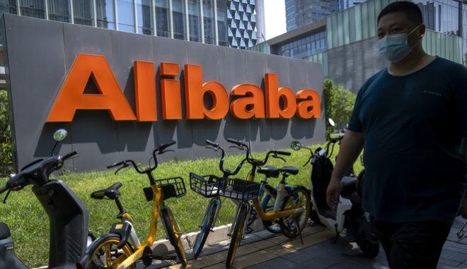 Alibaba: Ελεύθερος ο διευθυντής που κατηγορήθηκε από υπάλληλο για σεξουαλική επίθεση
