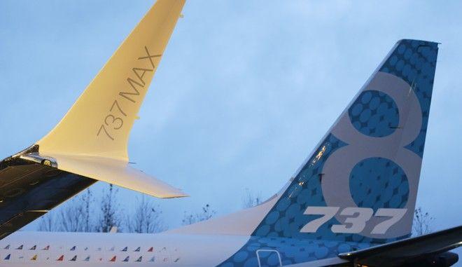 Αεροσκάφη τύπου Boeing 737 MAX