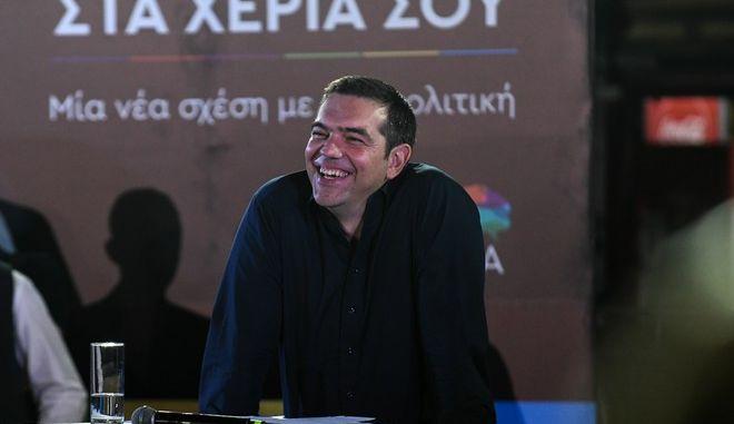 Καρέ από την ομιλία του προέδρου του ΣΥΡΙΖΑ Αλέξη Τσίπρα στην Πάτρα
