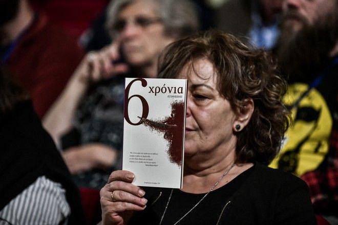 Η Μάγδα Φύσσα κατά την απολογία του επικεφαλής της Χρυσής Αυγής Νίκου Μιχαλολιάκου στο Εφετείο
