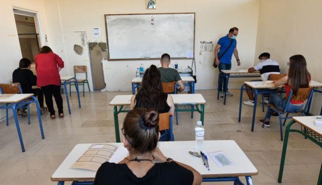 Πανελλήνιες Εξετάσεις.