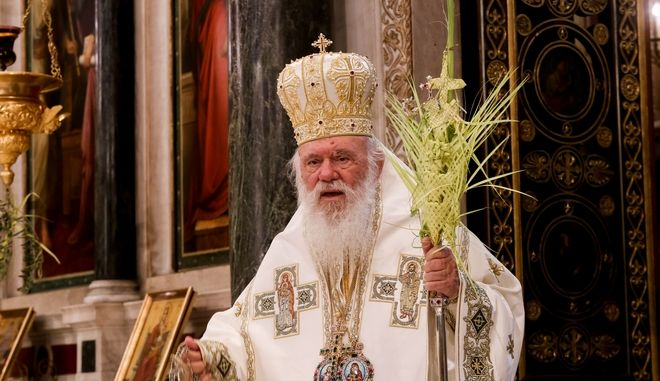 Στη Μητρόπολη Αθηνών ο Αρχιεπίσκοπος Ιερώνυμος για την Κυριακή των Βαΐων