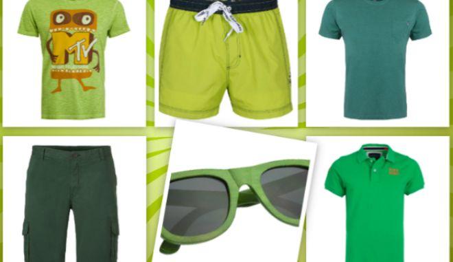 Το καλοκαίρι έχει χρώμα πράσινο