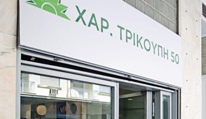 Επίθεση με μολότοφ στα γραφεία του ΠΑΣΟΚ