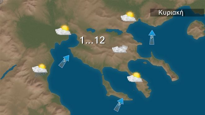 Καιρός: Αραιή συννεφιά και νοτιάδες την Κυριακή