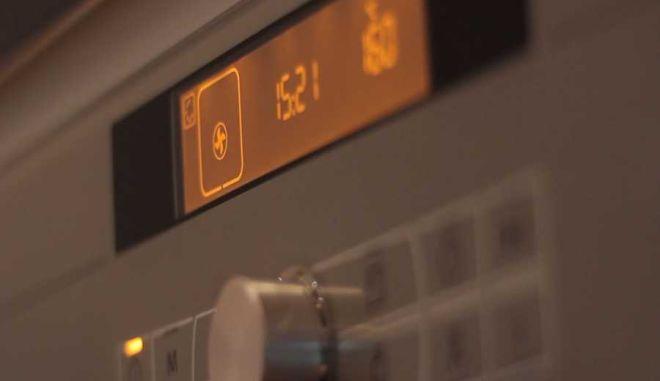 Νέα Προληπτική εκστρατεία ασφαλείας για ελεύθερες κουζίνες αερίου Bosch και Pitsos λόγω πιθανού κινδύνου έκρηξης