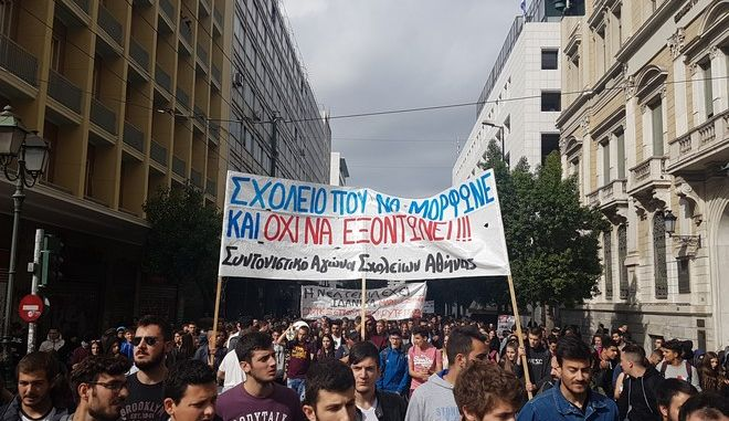 Κλειστά σήμερα πολλά σχολεία στην Αθήνα