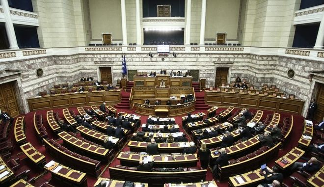 Debate in Parliament on loans to parties and media , in Athens, on February. 1, 2017  /         &    , 1 , 2017