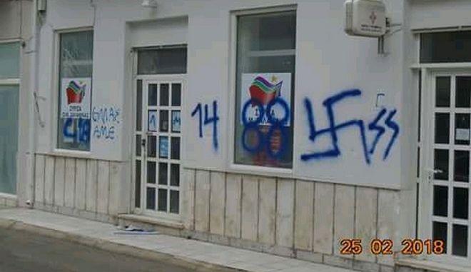 Νεοναζί βανδάλισαν τα γραφεία του ΣΥΡΙΖΑ Σαλαμίνας