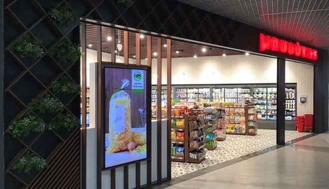 Πρότυπο κατάστημα Μασούτης στο αεροδρόμιο Μακεδονία