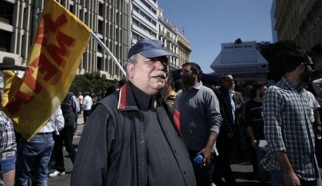 Demonstration in central Athens marking May Day, on May 1, 2015 /      ,  , 1 , 2015