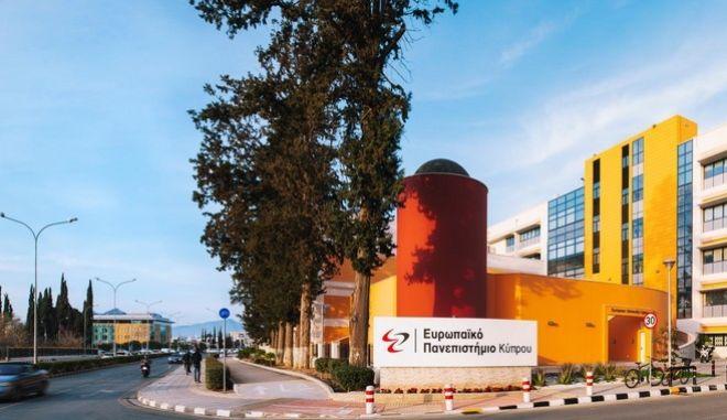 Το Ευρωπαϊκό Πανεπιστήμιο διοργανώνει Virtual Open Day για την Ιατρική και Οδοντιατρική