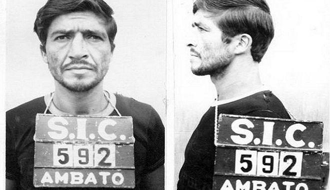 Αυτοί είναι οι πιο μανιακοί δολοφόνοι της ιστορίας