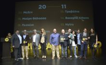 Restaurant 100: Αυτό το εστιατόριο διαθέτει την καλύτερη τουαλέτα στην Ελλάδα και πήρε βραβείο