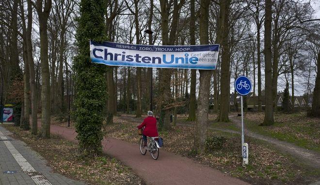 Ποδηλατόδρομος στην Ολλανδία