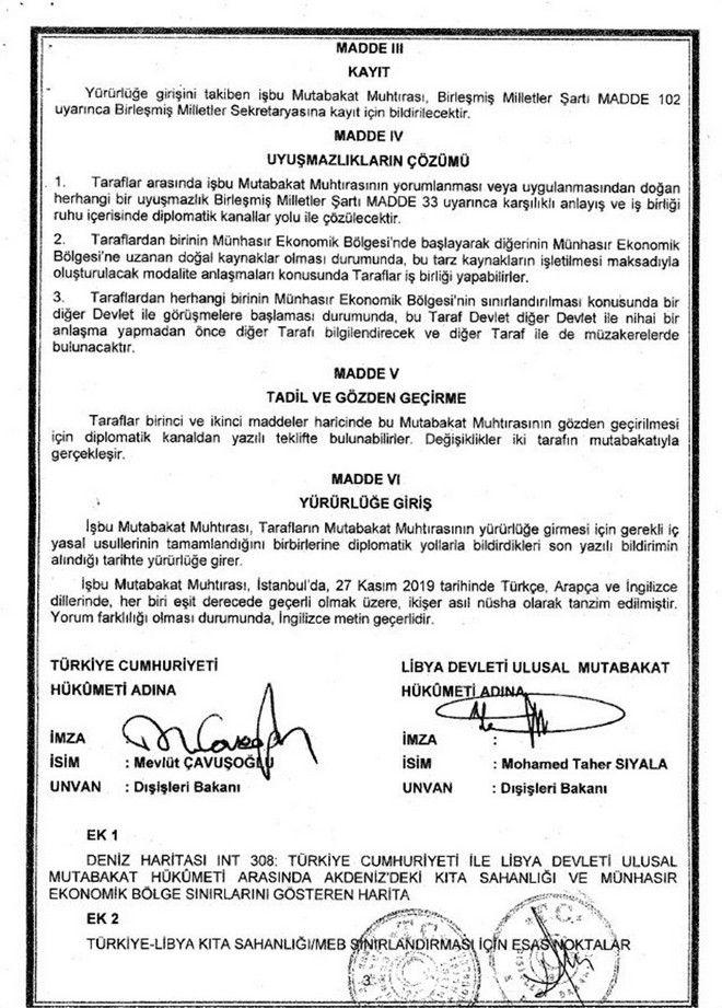 Στα χέρια του ΥΠΕΞ η συμφωνία Τουρκίας- Λιβύης: Δεν είναι σύμφωνη με το διεθνές δίκαιο