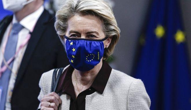 Ούρσουλα φον ντερ Λάιεν: Η ΕΕ δεν θα δεχθεί ποτέ λύση δύο κρατών για την Κύπρο