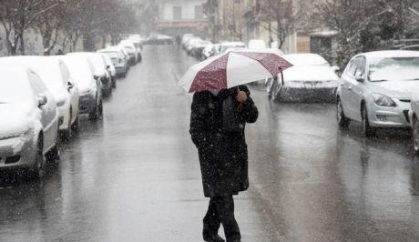 fc75ad8ce1 Συνεχίζεται η κακοκαιρία με χιονοπτώσεις και θυελλώδεις ανέμους