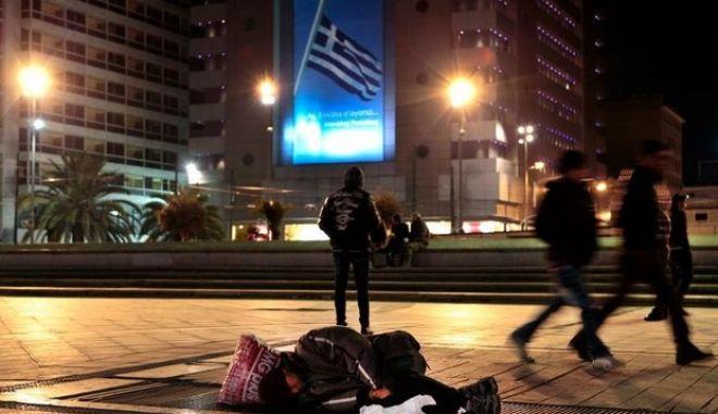 Στην φτώχεια και τον κοινωνικό αποκλεισμό το 23,5% των Ελλήνων