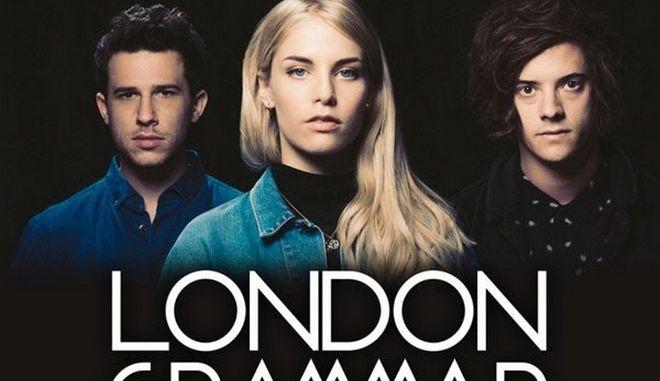 Ακυρώνεται η συναυλία των London Grammar στο Release Athens