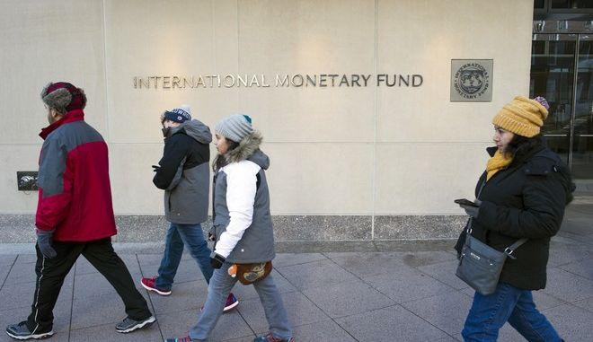 Εξωτερική άποψη από τα γραφεία του ΔΝΤ στην Ουάσινγκτον