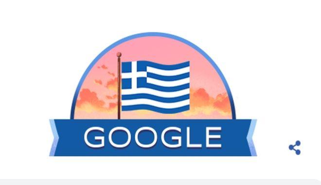 25η Μαρτίου 1821: Την Εθνική Επέτειο τιμά η Google