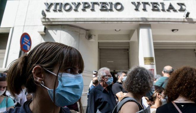 Διαμαρτυρία νοσοκομειακών γιατρών έξω από το Υπουργείο Υγείας τον Σεπτέμβριο του 2020