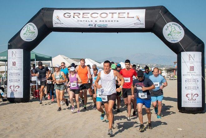 Grecotel: Πρωτοπόρος στην Εταιρική Κοινωνική Ευθύνη και τη Βιώσιμη Ανάπτυξη
