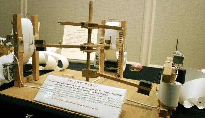 Μαθητές γυμνασίου και λυκείου κατασκευάζουν σεισμογράφους